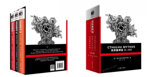 中国作家出版社出版