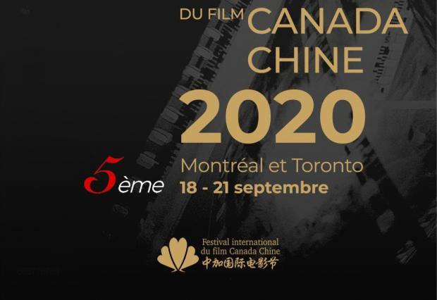 【CCIFF 2020】电影
