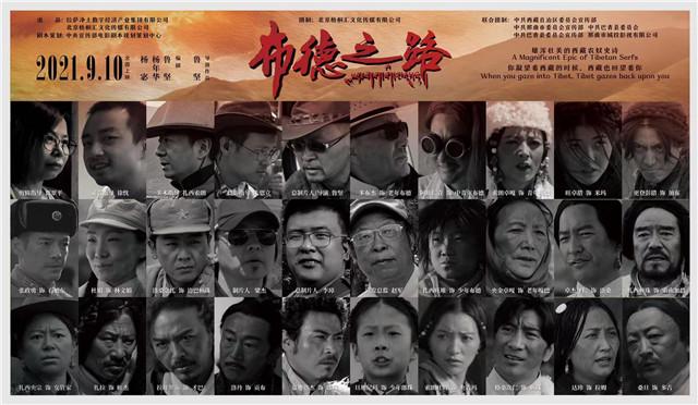 WeChat Image_20210919192358.jpg