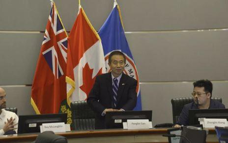 1 中国驻多伦多总领事馆 高鹏飞参赞致辞.JPG