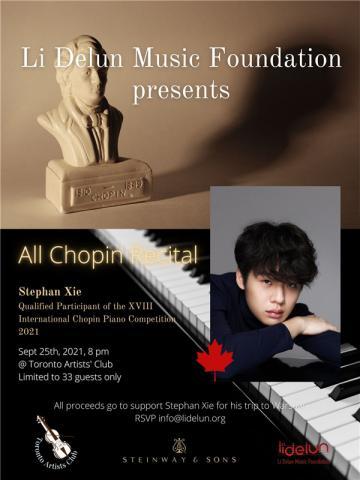 Stephen Xie Poster.jpg