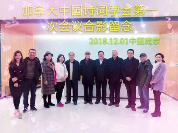 快讯:加拿大中国诗